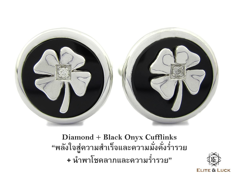 Diamond + Black Onyx Sterling Silver Cufflinks สี Rhodium รุ่น Lucky
