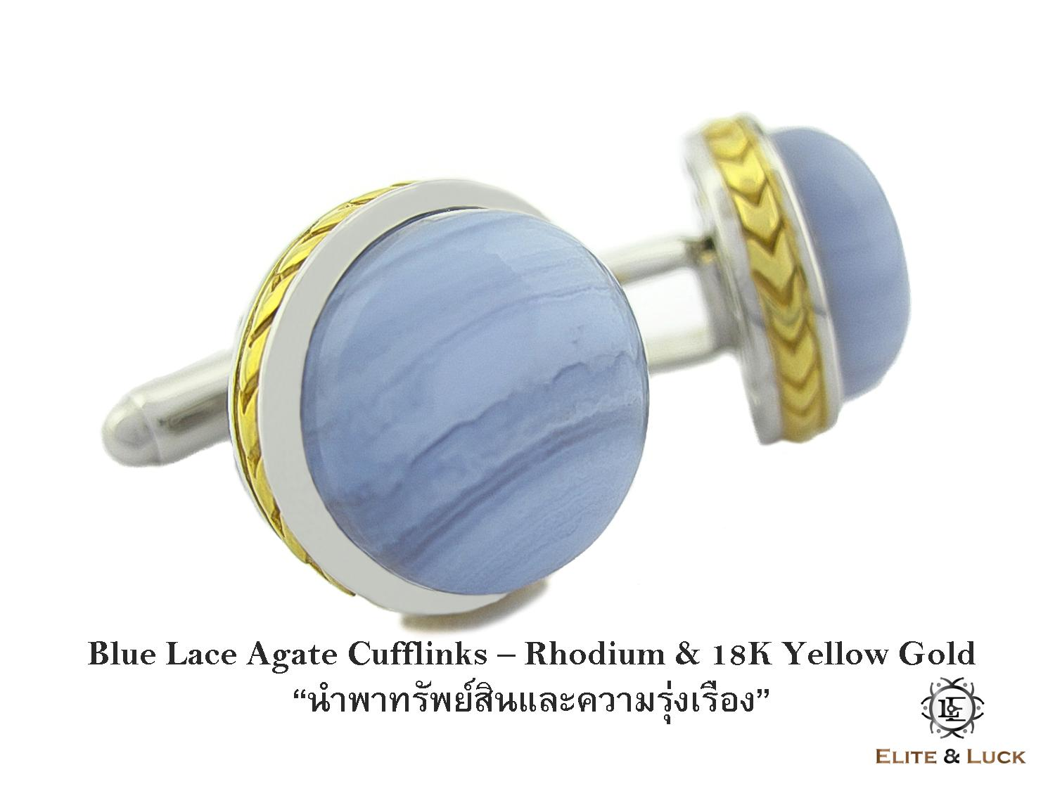 Blue Lace Agate Sterling Silver Cufflinks สี Rhodium & 18K Yellow Gold รุ่น Limited