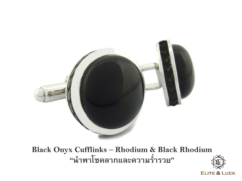 Black Onyx Sterling Silver Cufflinks สี Rhodium & Black Rhodium รุ่น Limited