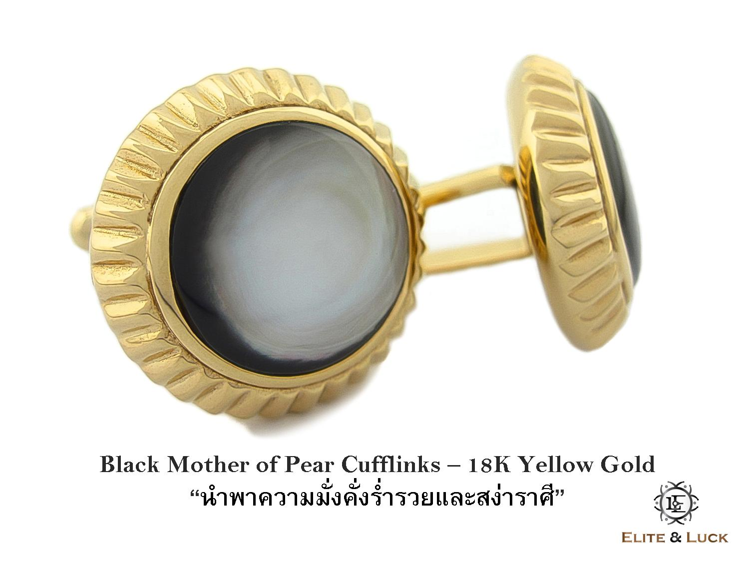 Black Mother of Pearl Sterling Sterling Silver Cufflinks สี 18K Yellow Gold รุ่น Elegant