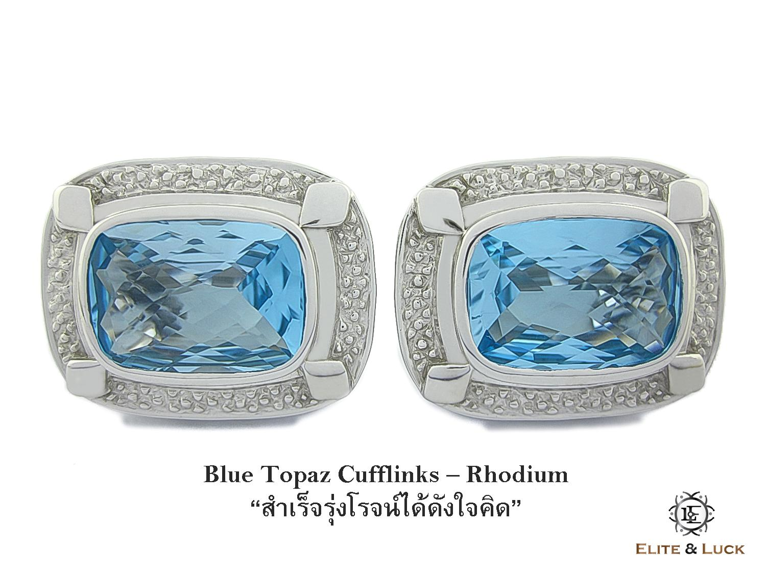 Blue Topaz Sterling Silver Cufflinks สี Rhodium รุ่น Luxury
