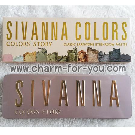 ซีเวียน่า อายแชโดว์ SIVANNA COLORS STORY จำหน่ายเครื่องสำอางราคาถูก
