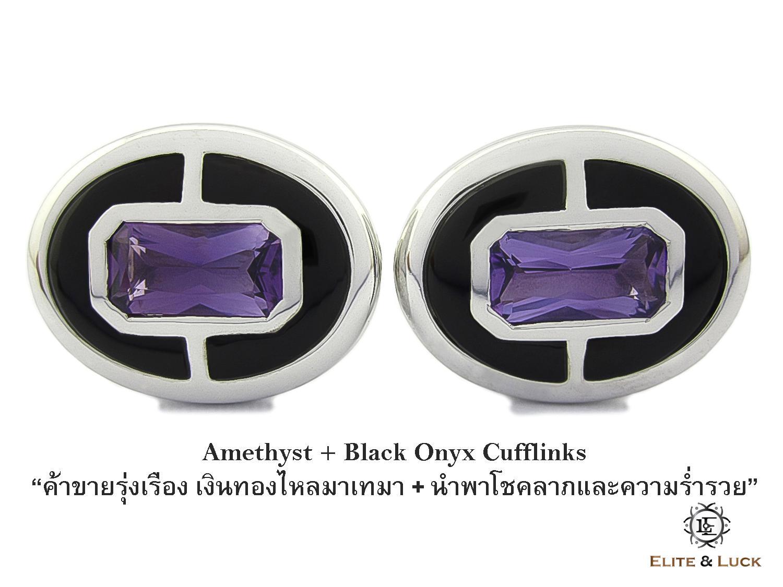 Amethyst + Black Onyx Sterling Silver Cufflinks สี Rhodium รุ่น Prestige