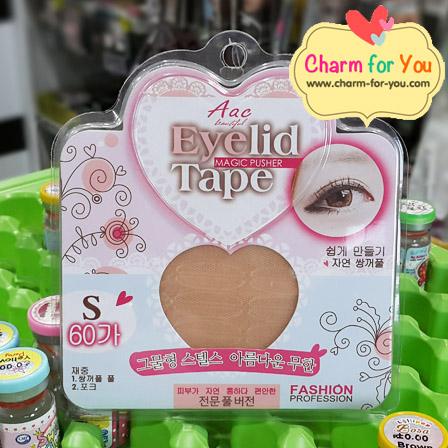 สติ๊กเกอร์ทำตาสองชั้น Eyelid Tape Aac ขายเครื่องสำอาง อาหารเสริม ครีม ราคาถูก ของแท้100% ปลีก-ส่ง