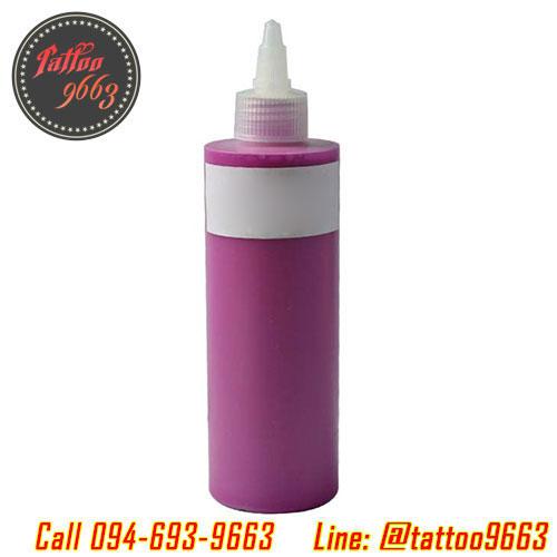 หมึกสักลาย สีสักลายสีชมพูอมม่วง ขนาด 8 ออนซ์ Tattoo Ink (MAGENTA - 8OZ/245ML)