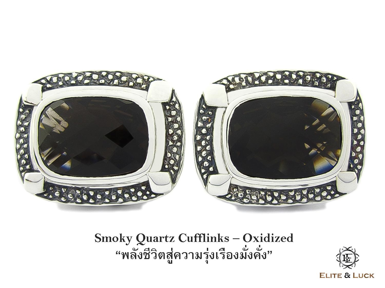 Smoky Quartz Sterling Silver Oxidized Cufflinks รุ่น Luxury