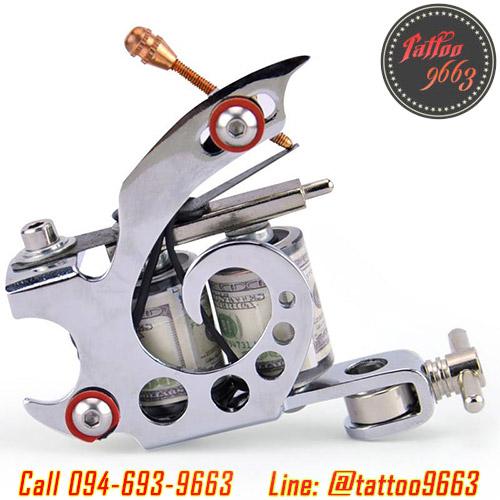 [A2B-1] เครื่องสักคอย เครื่องสักคอยล์ เครื่องสักลงเงาสำหรับผู้เริ่มต้นสัก เครื่องสักลายแทททู (SILVER Pure Copper / 10 Wrap Coils Tattoo Machine)