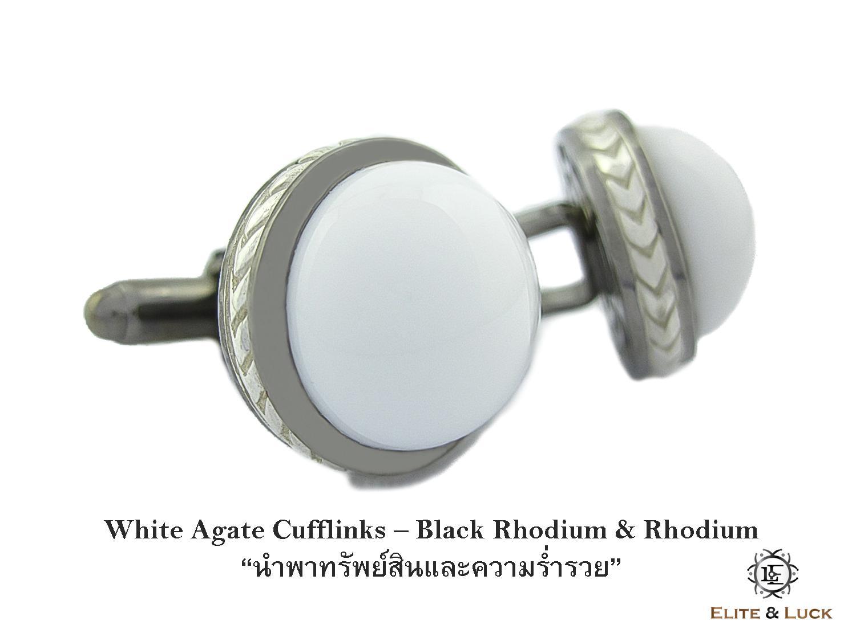 White Agate Sterling Silver Cufflinks สี Black Rhodium & Rhodium รุ่น Limited