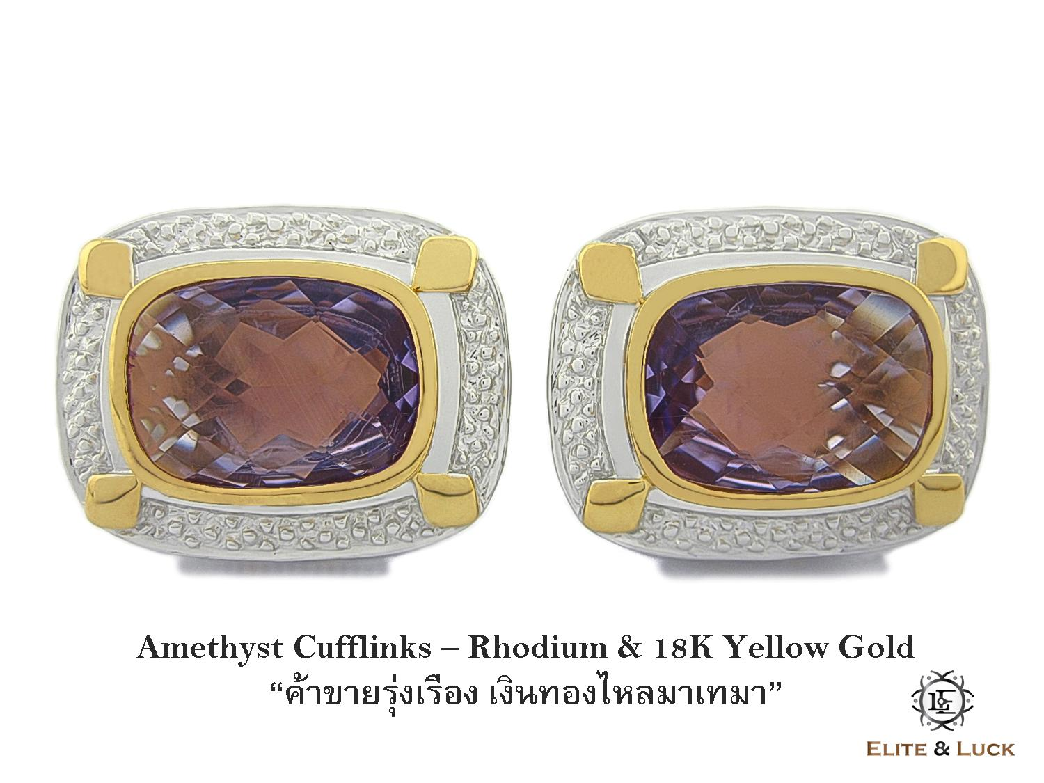 Amethyst Sterling Silver Cufflinks สี Rhodium & 18K Yellow Gold รุ่น Luxury