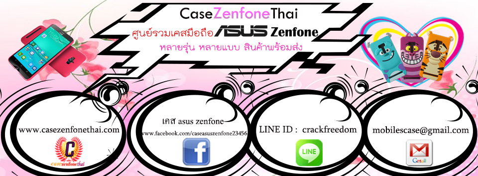 CASE ZENFONE THAI
