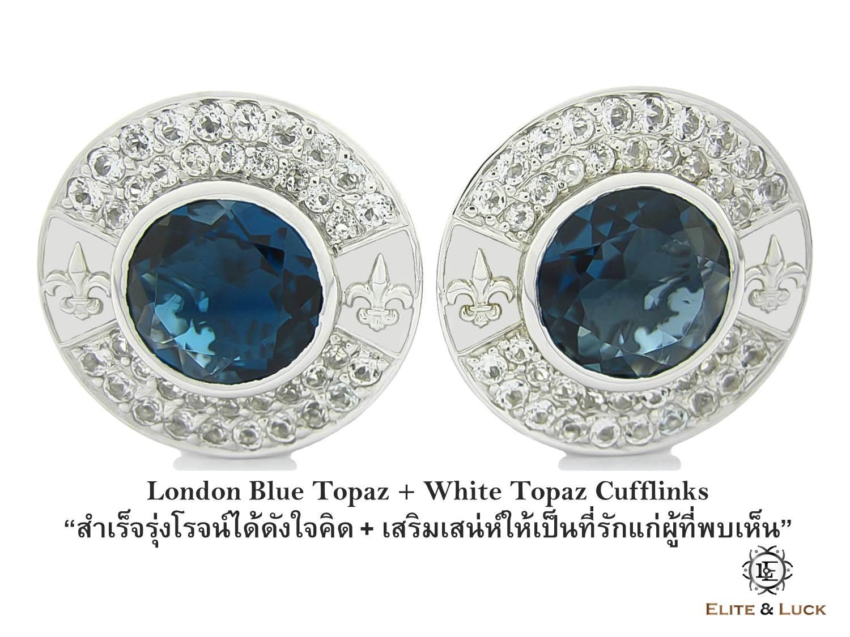 London Blue Topaz + White Topaz Sterling Silver Cufflinks สี Rhodium รุ่น Royal