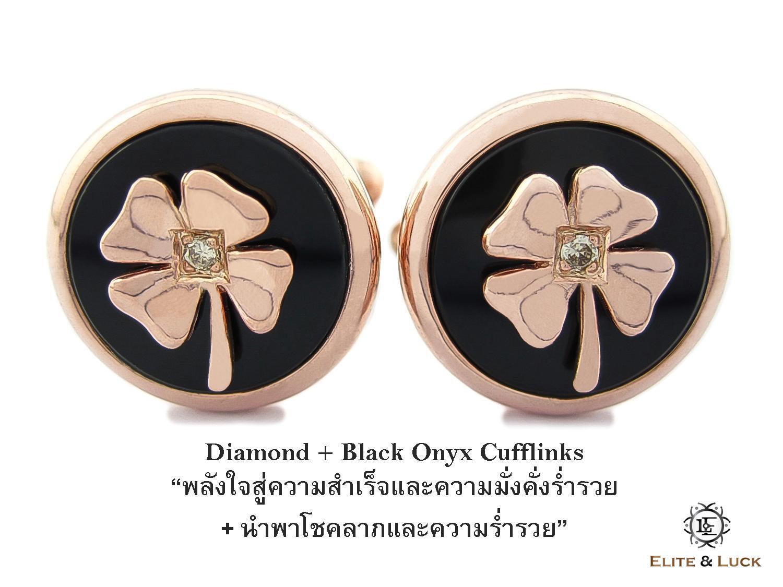 Diamond + Black Onyx Sterling Silver Cufflinks สี Rose Gold รุ่น Lucky