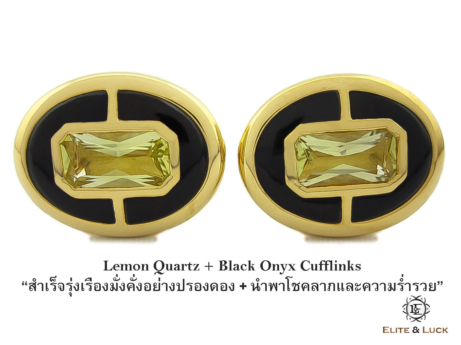 Lemon Quartz + Black Onyx Sterling Silver Cufflinks สี 18K Yellow Gold รุ่น Prestige