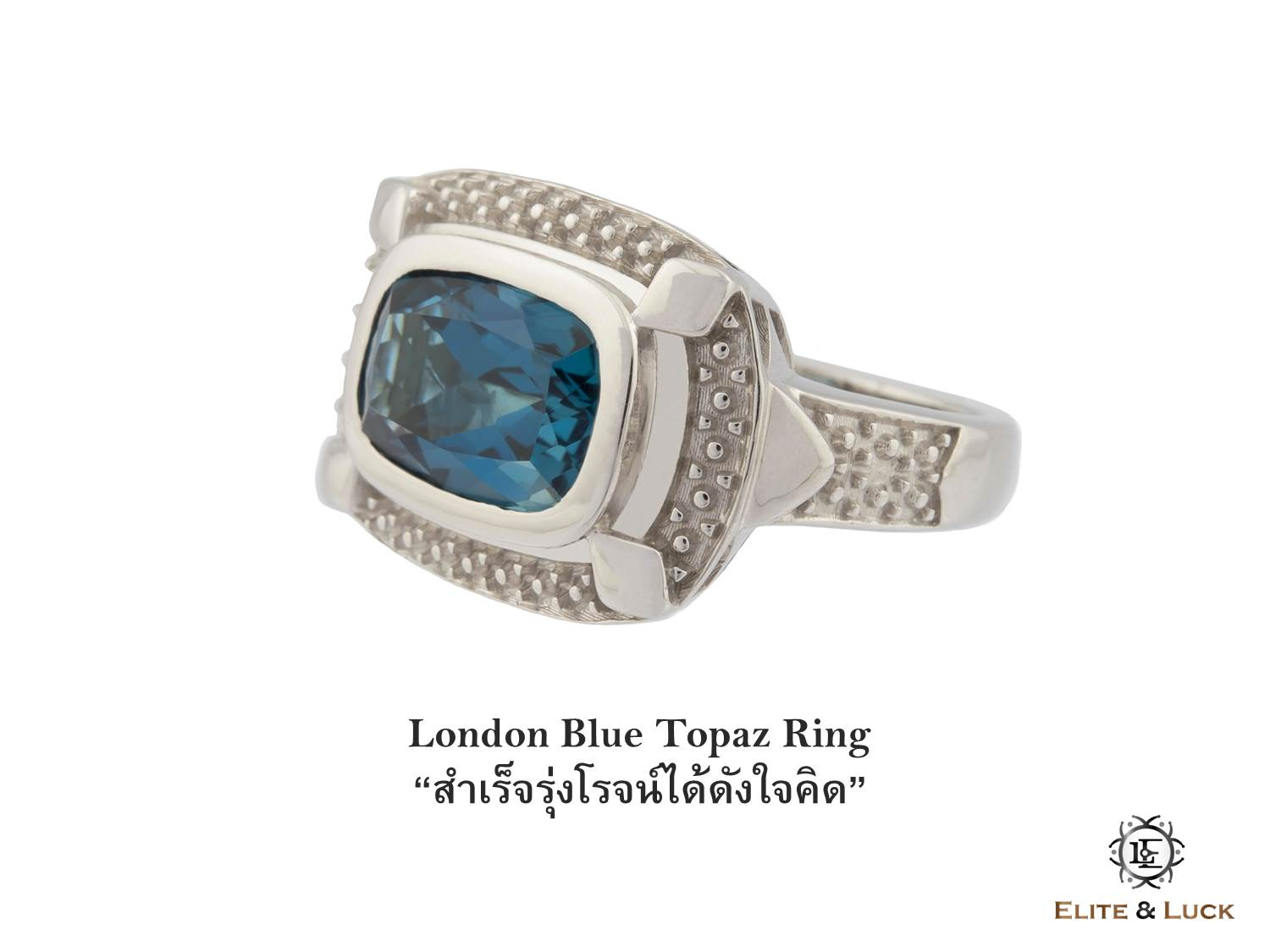 แหวน London Blue Topaz Sterling Silver สี Rhodium รุ่น Luxury