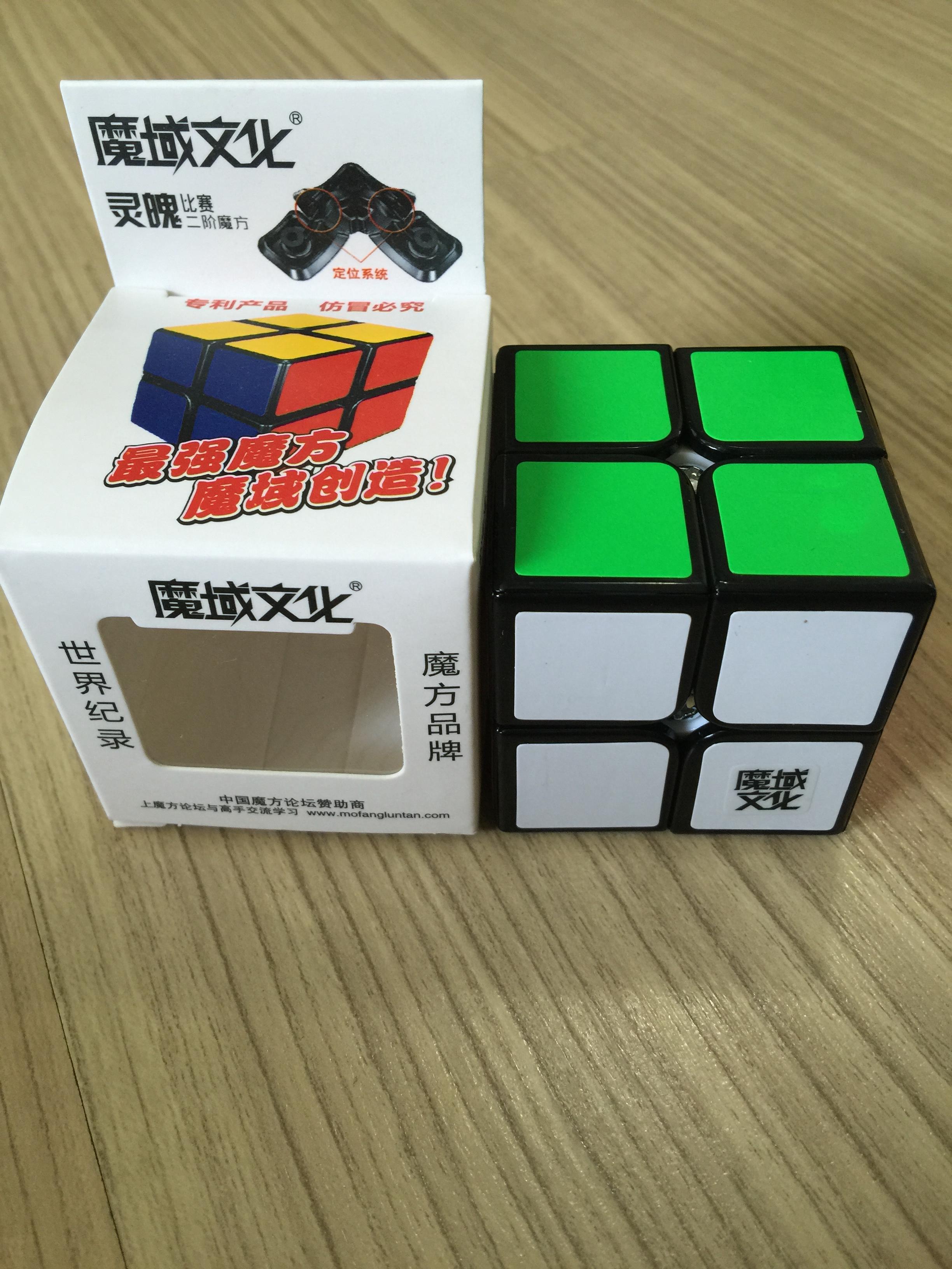 MoYu LingPo 2x2x2 50mm Black