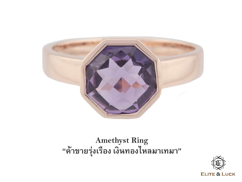 แหวน Amethyst Sterling Silver สี Rose Gold รุ่น Glamorous