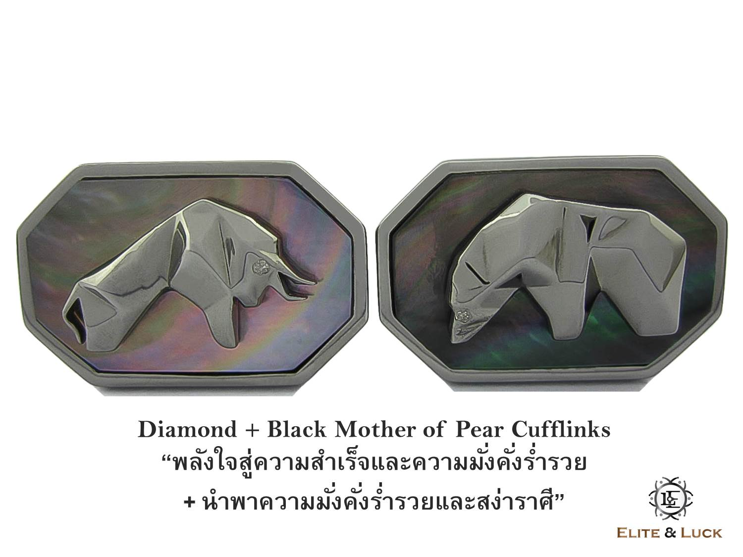 Diamond + Black Mother of Pearl Sterling Silver Cufflinks สี Black Rhodium รุ่น Bull & Bear