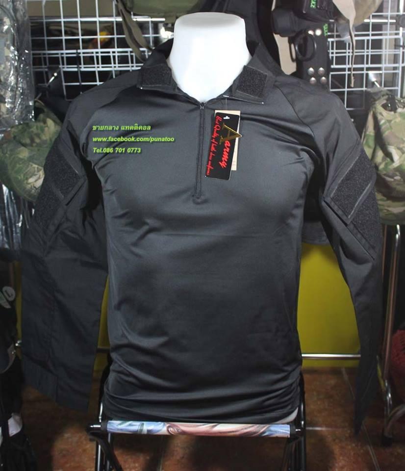 เสื้อ Combat Shirt Army