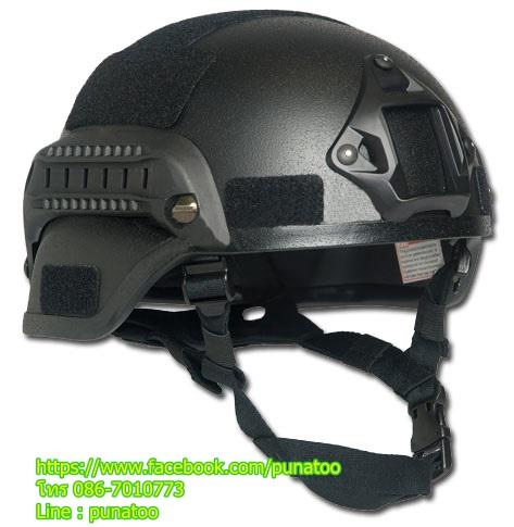 หมวก Mich 2000