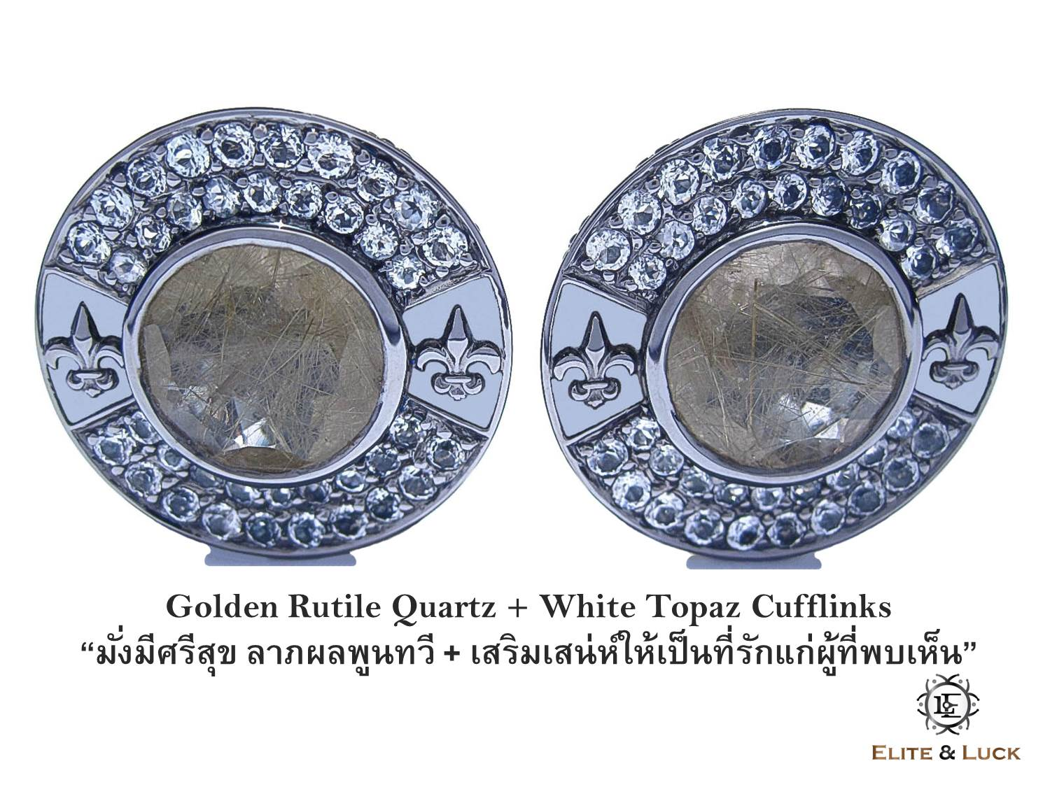 Golden Rutile Quartz + White Topaz Sterling Silver Cufflinks สี Black Rhodium รุ่น Royal