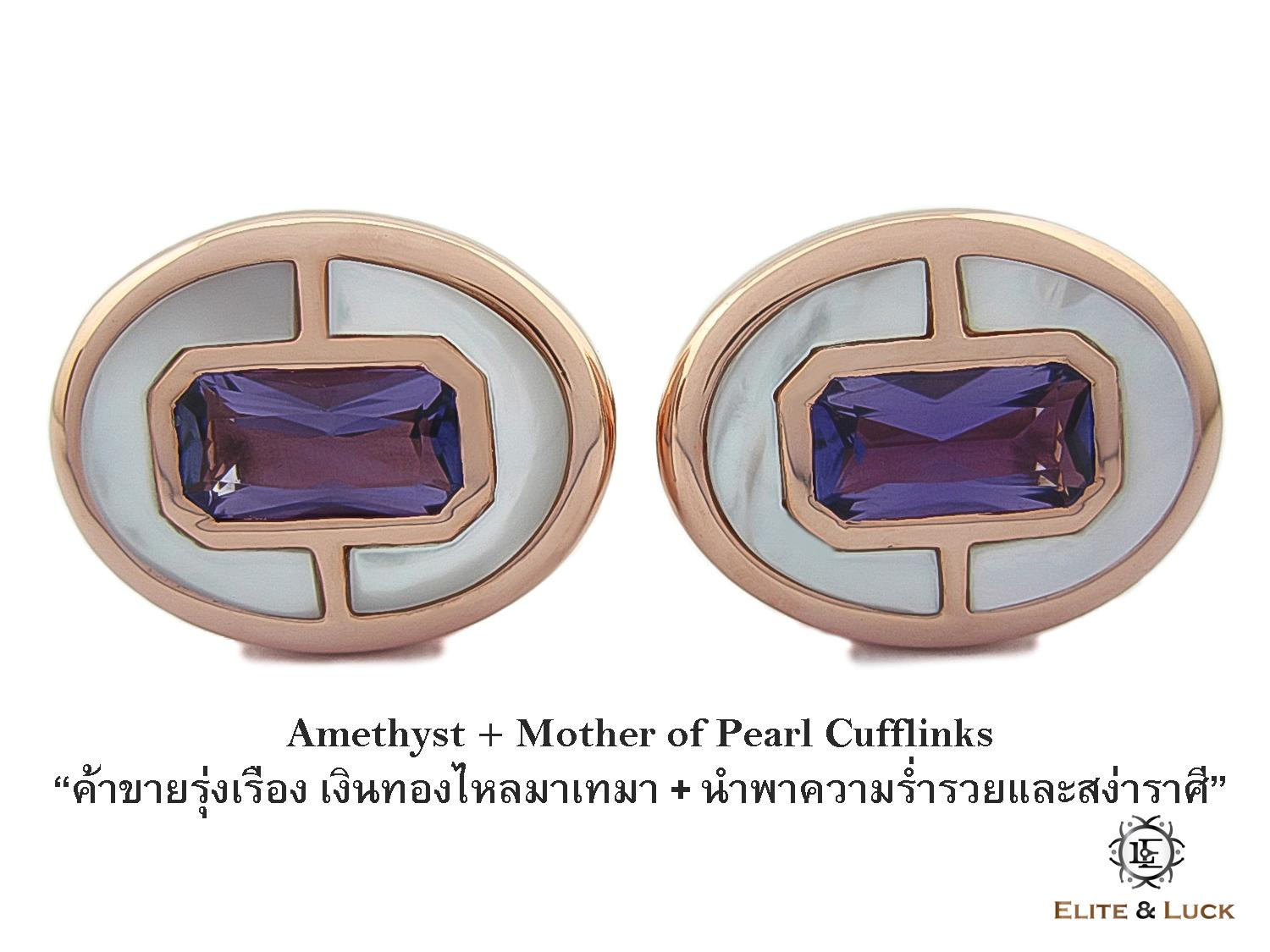 Amethyst + Mother of Pearl Sterling Silver Cufflinks สี Rose Gold รุ่น Prestige