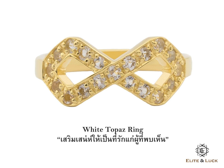แหวน White Topaz Sterling Silver สี 18K Yellow Gold รุ่น Infinite