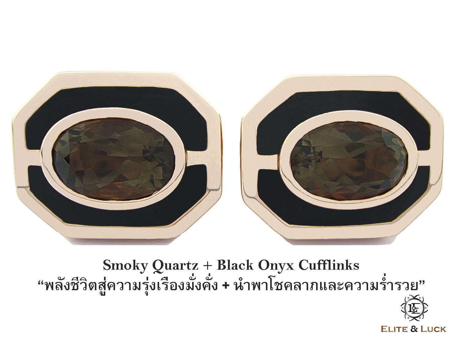 Smoky Quartz + Black Onyx Sterling Silver Cufflinks สี Rose Gold รุ่น Charming