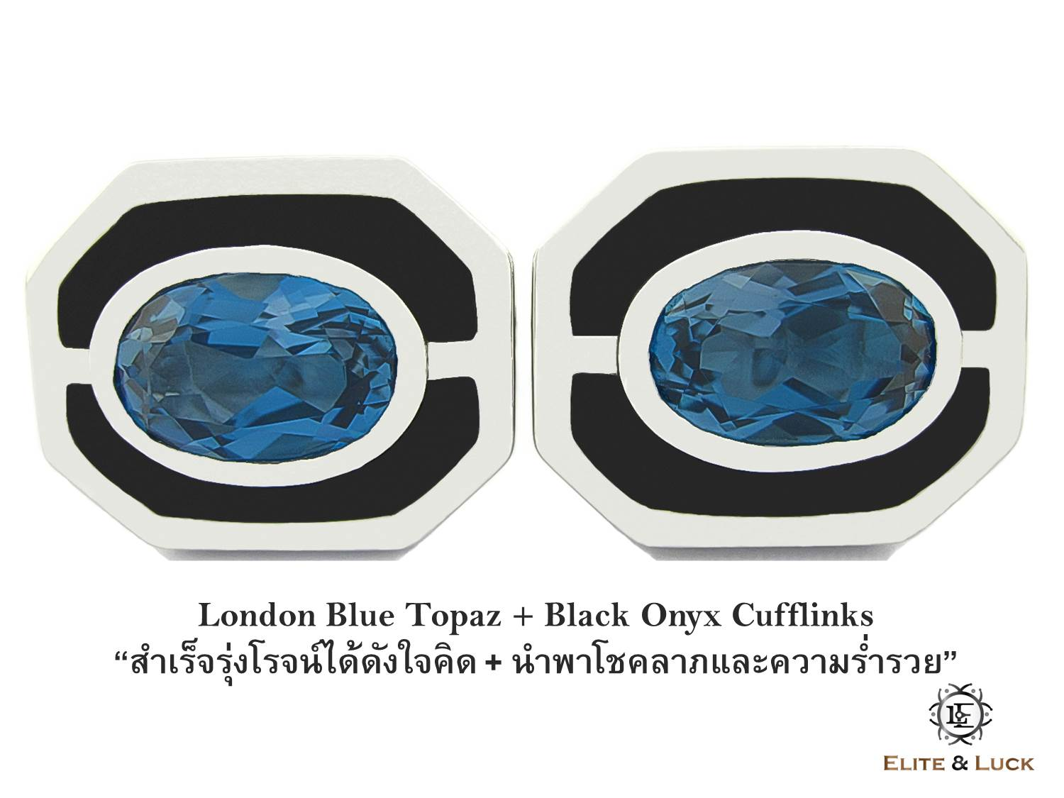 London Blue Topaz + Black Onyx Sterling Silver Cufflinks สี Rhodium รุ่น Charming