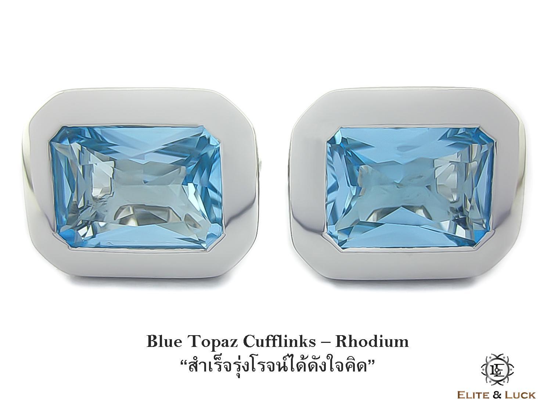 Blue Topaz Sterling Silver Cufflinks สี Rhodium รุ่น Classic