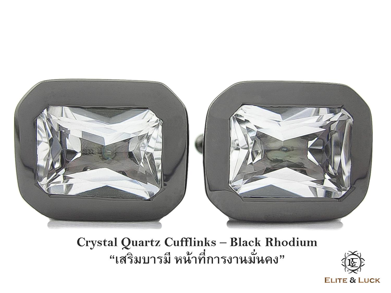 Crystal Quartz Sterling Silver Cufflinks สี Black Rhodium รุ่น Classic
