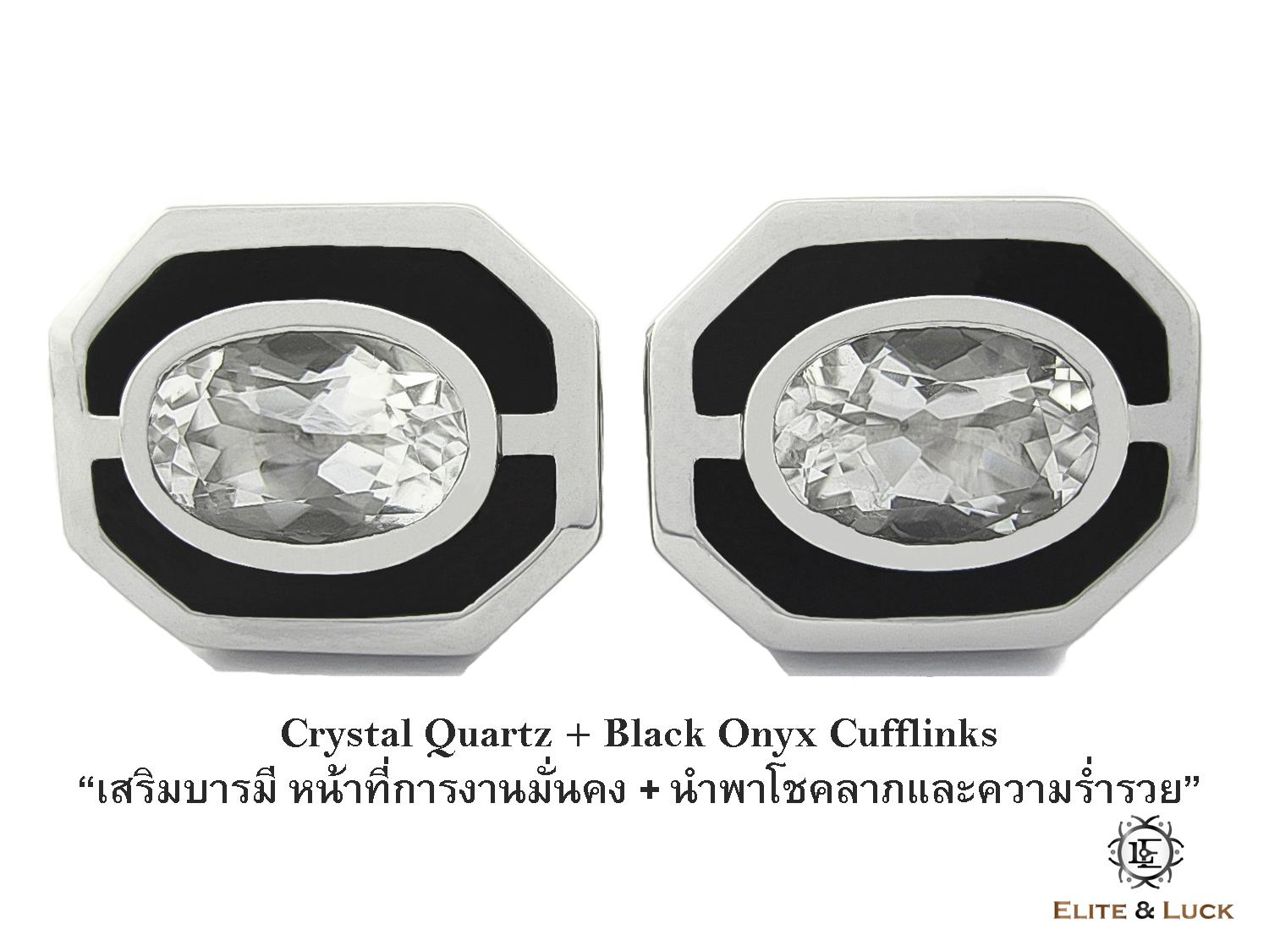 Crystal Quartz + Black Onyx Sterling Silver Cufflinks สี Rhodium รุ่น Charming