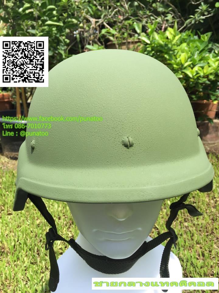 อุปกรณ์ทหาร Kevlar Helmet BALLISTIC HELMET สีเขียว