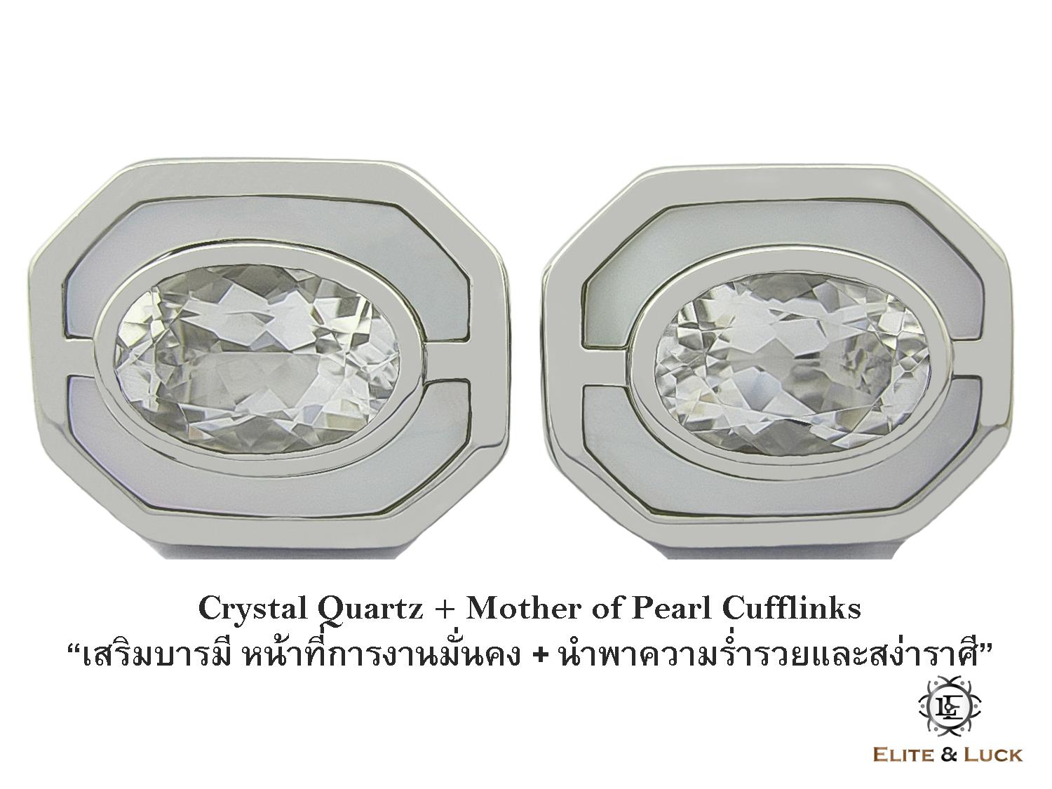 Crystal Quartz + Mother of Pearl Sterling Silver Cufflinks สี Rhodium รุ่น Charming