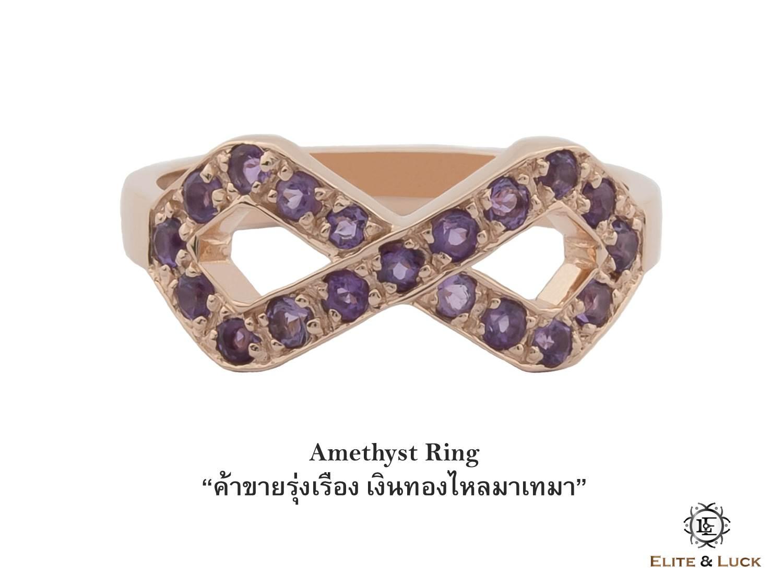 แหวน Amethyst Sterling Silver สี Rose Gold รุ่น Infinite