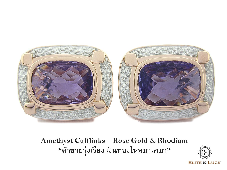 Amethyst Sterling Silver Cufflinks สี Rose Gold & Rhodium รุ่น Luxury