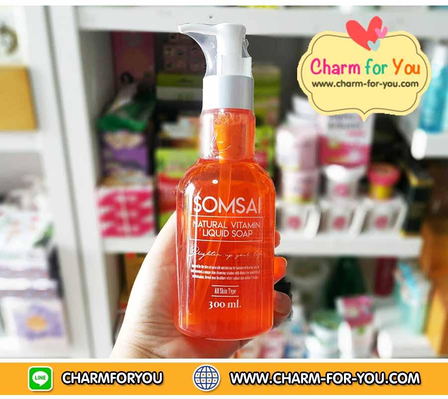 สบู่เหลวล้างหน้าส้มใส Natural vitamin soap ขวดใหญ่ ราคา 3 ขวด ขวดละ 290 บาท/6 ขวด ขวดละ 280 บาท/12 ขวด ขวดละ 270 บาท ขายเครื่องสำอาง อาหารเสริม ครีม ราคาถูก ของแท้100% ปลีก-ส่ง