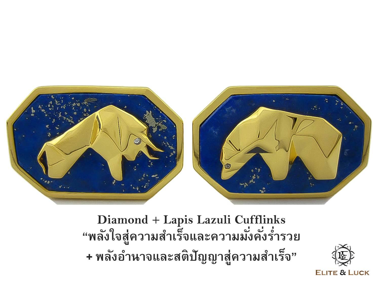 Diamond + Lapis Lazuli Sterling Silver Cufflinks สี 18K Yellow Gold รุ่น Bull & Bear