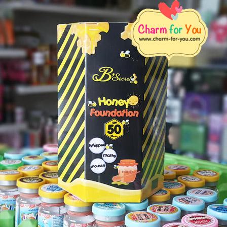 W2M กันแดดน้ำผึ้งป่า หรือกันแดดละลายได้ Honey Foundation by B'Secret ราคาส่ง 3 หลอดขึ้นไป หลอดละ 235 บาท/ 6 หลอหลอดละ 220 บาท/ 12 หลอด หลอดละ 210 บาท/24 หลอด หลอดละ 200 บาท (คละสูตรได้) ขายเครื่องสำอาง อาหารเสริม ครีม ราคาถูก ของแท้100% ปลีก-ส่ง