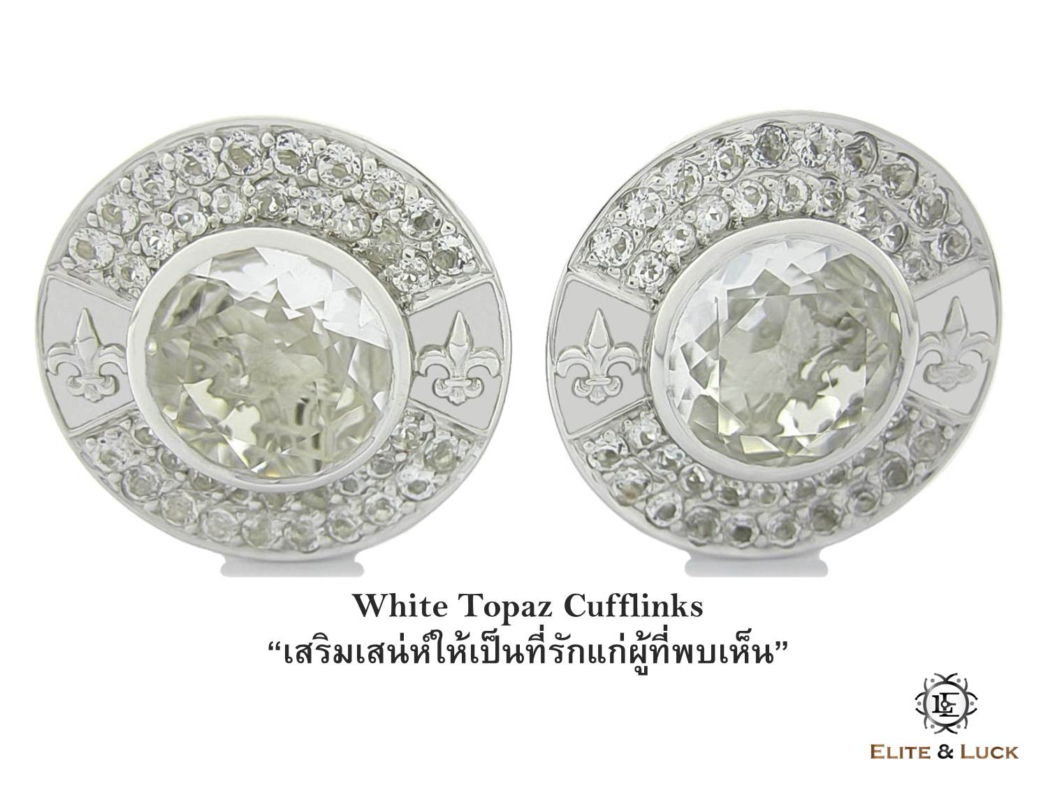 White Topaz Sterling Silver Cufflinks สี Rhodium รุ่น Royal