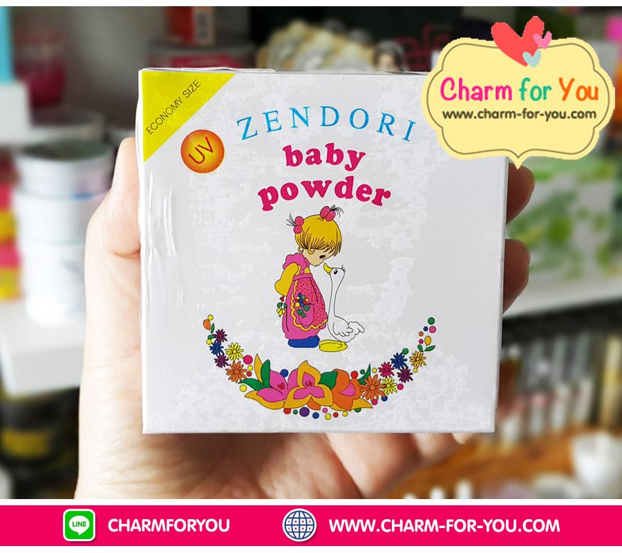 แป้งเซนโดริอัดแข็ง เซนโดริ ยูวี เบบี้ พาวเดอร์ Zendori UV Baby Powder ขายเครื่องสำอาง อาหารเสริม ครีม ราคาถูก ของแท้100% ปลีก-ส่ง