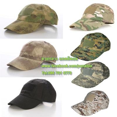 หมวก condor รับตัด หมวก หน่วยงาน