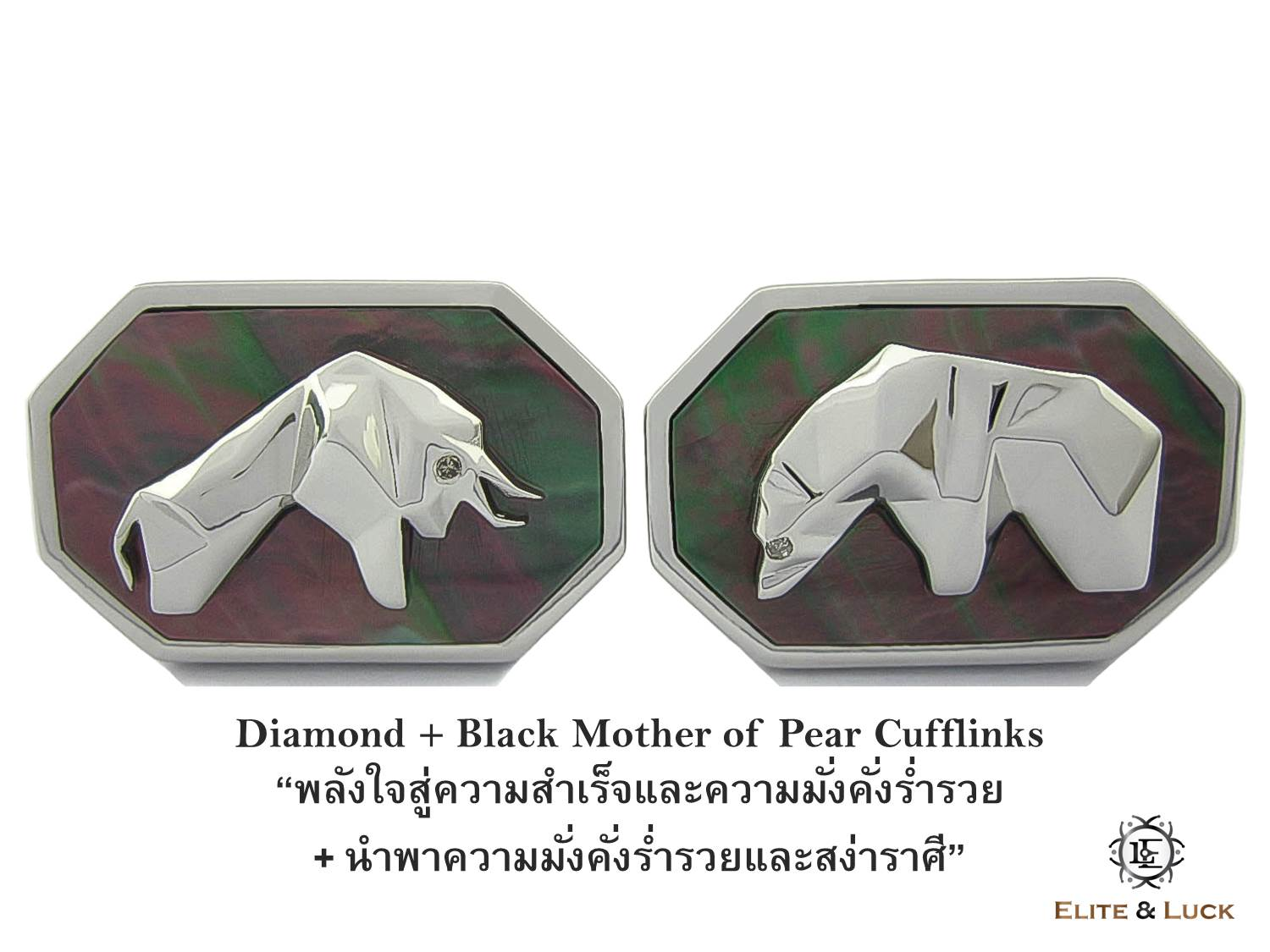 Diamond + Black Mother of Pearl Sterling Silver Cufflinks สี Rhodium รุ่น Bull & Bear
