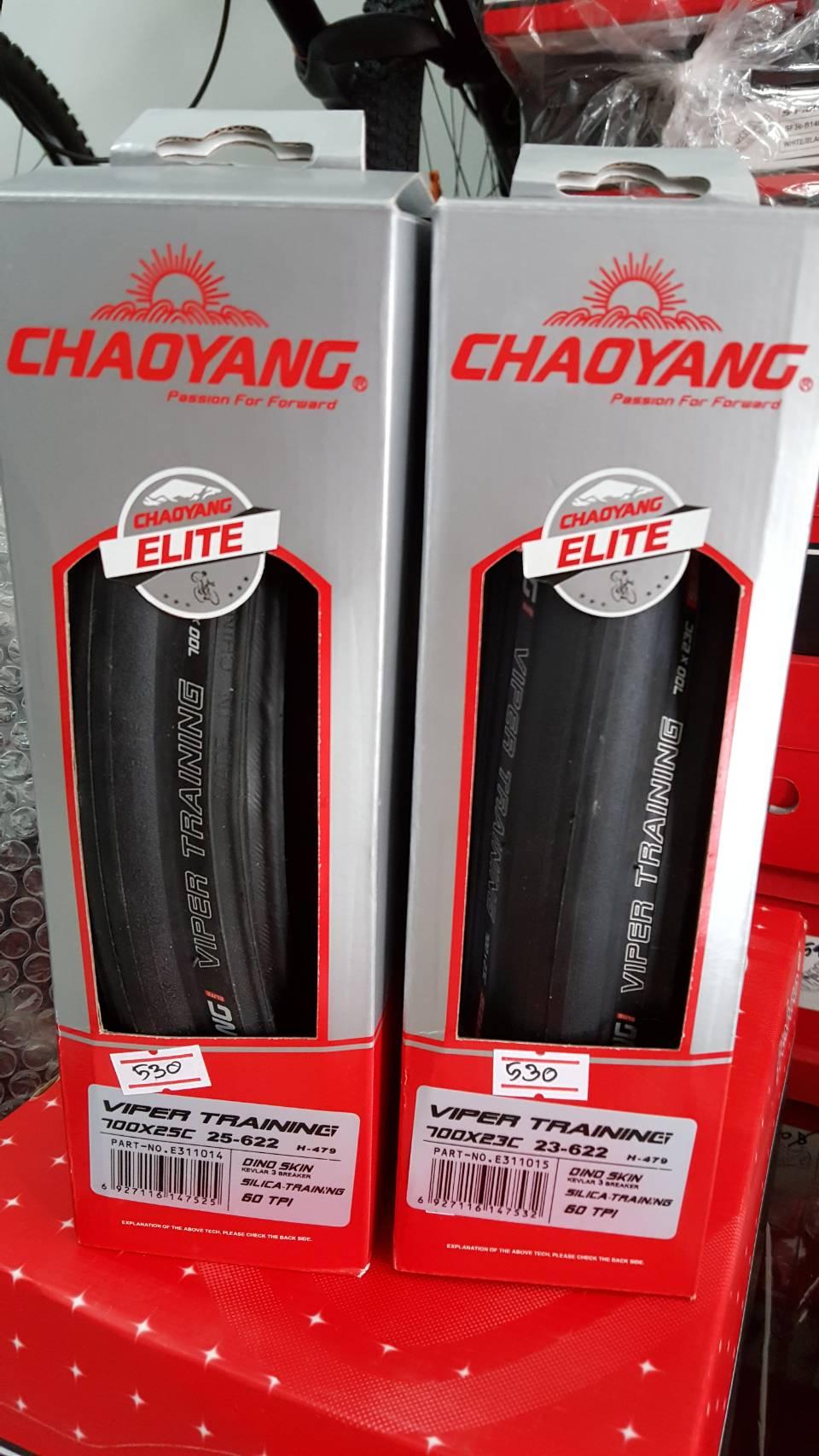 ยางนอกขอบพับ Chaoyang รุ่น Viper Training ขนาด 700 X23 และ 700 x25 มีกันหนามเคฟล่า เนื้อยาง 60 tpi น้ำหนักเบามาก