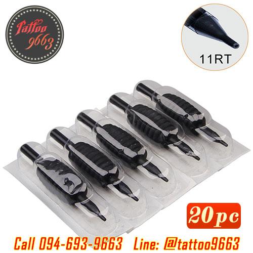 [11RT] ปลายกระบอกพร้อมด้ามจับสำเร็จรูป 25MM แพ็ค20ชิ้น ด้ามจับพร้อมปลายกระบอกเข็มสักพลาสติกแบบใช้แล้วทิ้งเบอร์ 11RT Disposable Plastic Tattoo Grip Tubes (20PC)