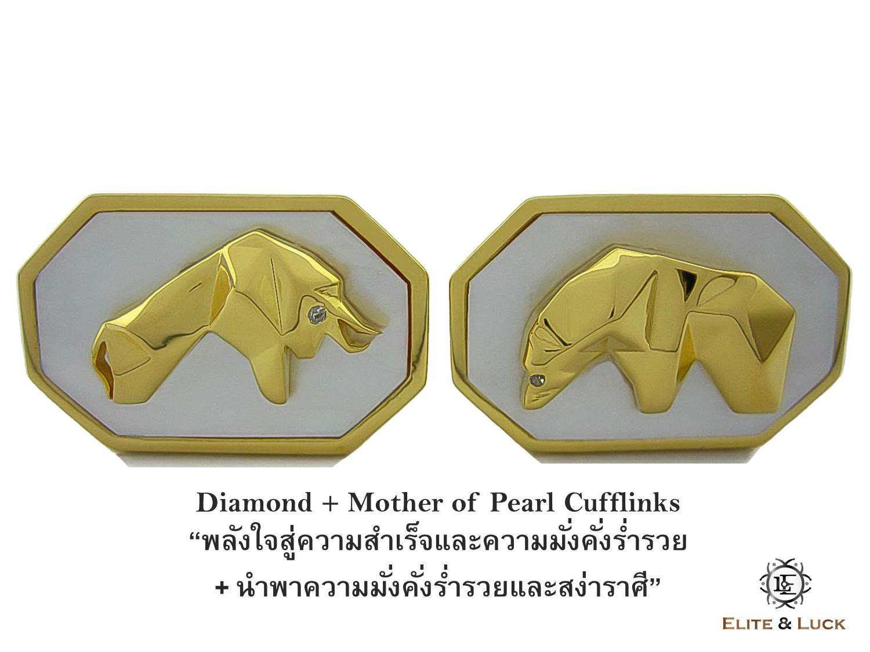 Diamond + Mother of Pearl Sterling Silver Cufflinks สี 18K Yellow Gold รุ่น Bull & Bear