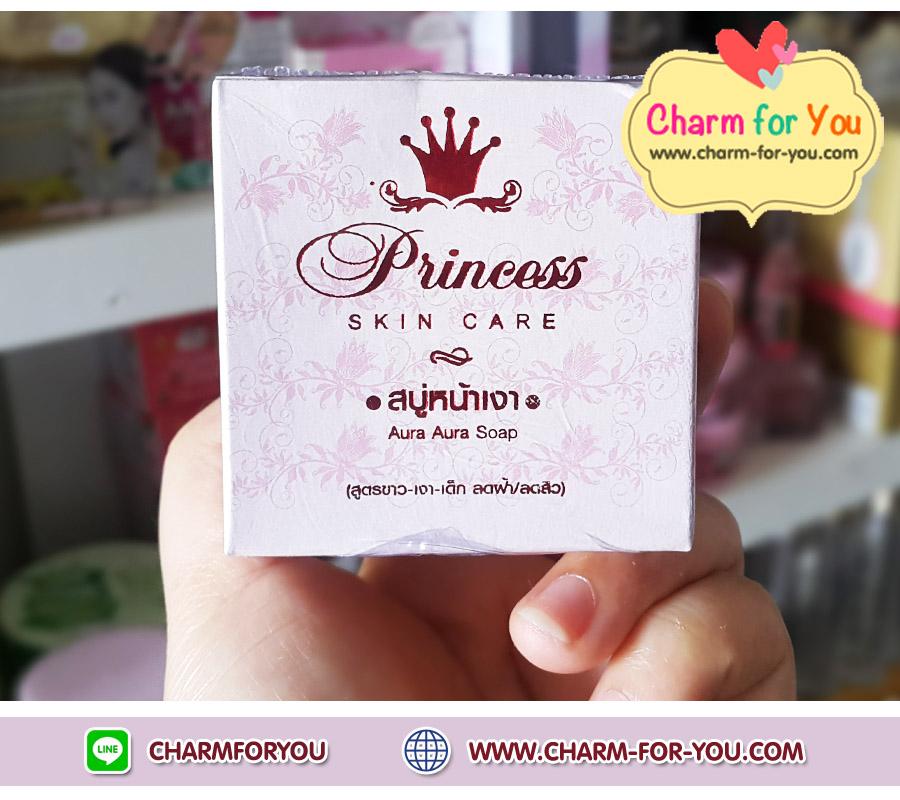 สบู่หน้าเงา Princess skin care Aura Aura Soap ก้อนละ 100 บาท/ 6 ก้อนขึ้นไป ก้อนละ 80 บาท ขายเครื่องสำอาง อาหารเสริม ครีม ราคาถูก ของแท้100% ปลีก-ส่ง