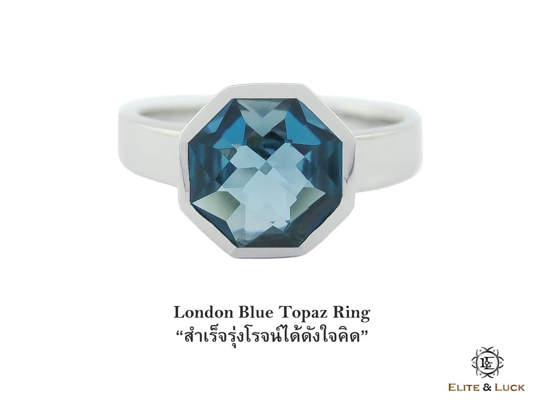 แหวน London Blue Topaz Sterling Silver สี Rhodium รุ่น Glamorous