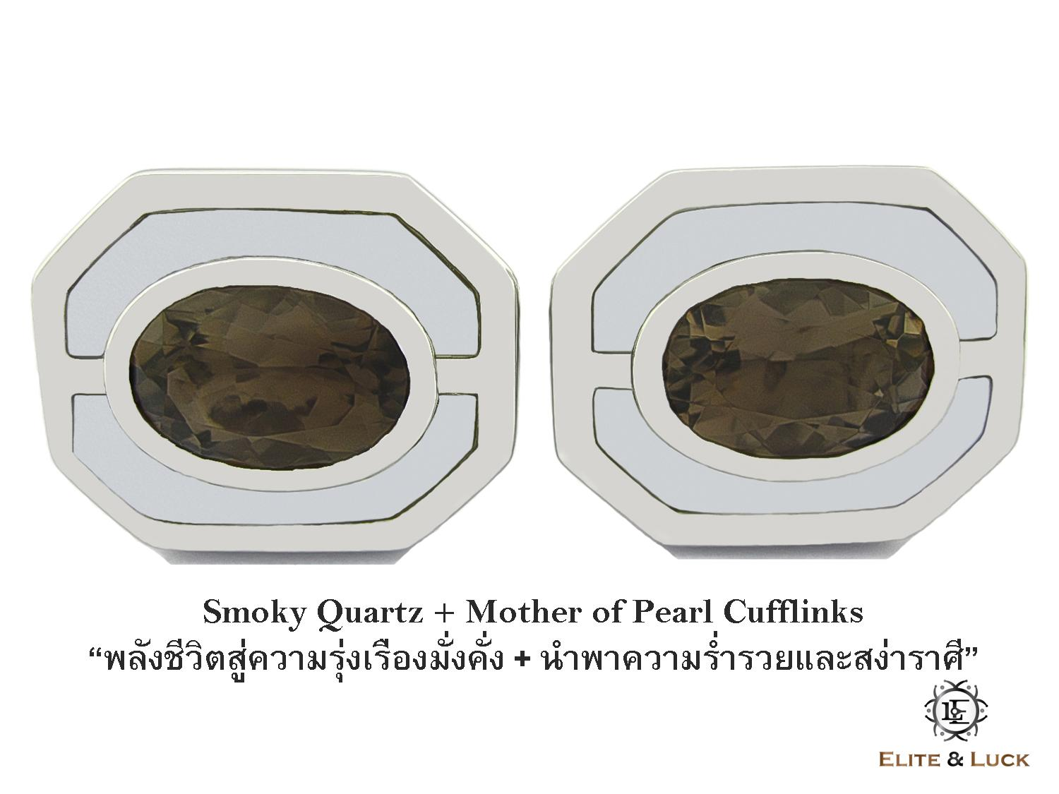 Smoky Quartz + Mother of Pearl Sterling Silver Cufflinks สี Rhodium รุ่น Charming