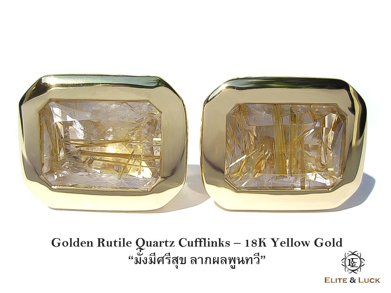 Golden Rutile Quartz Sterling Silver Cufflinks สี 18K Yellow Gold รุ่น Classic