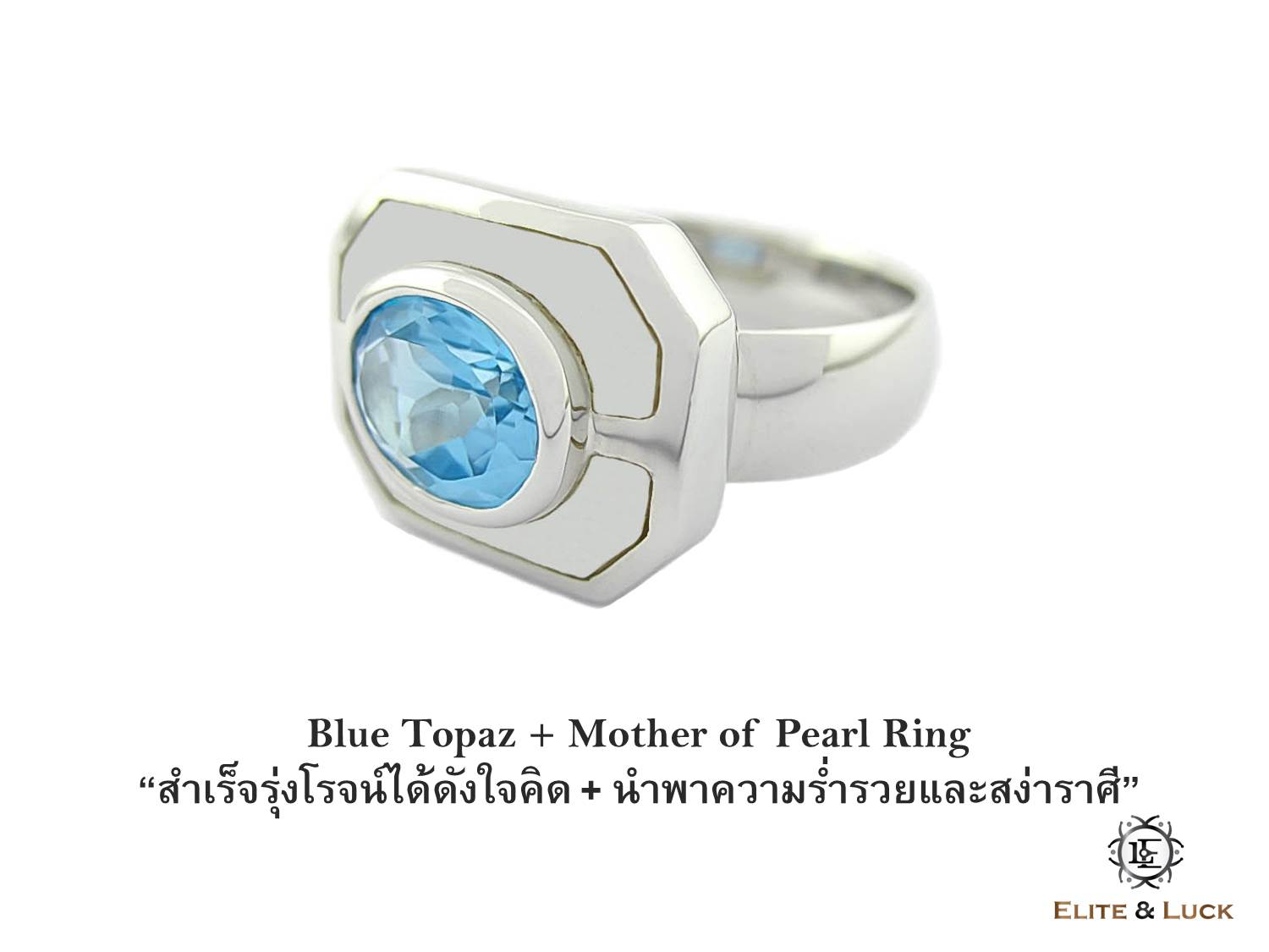 แหวน Blue Topaz + Mother of Pearl Sterling Silver สี Rhodium รุ่น Charming